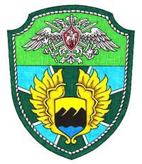 Эмблема 21-ой отдельной авиационной эскадрильи