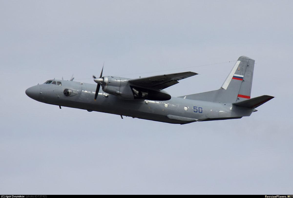 Ан-26 бортовой RF-26276