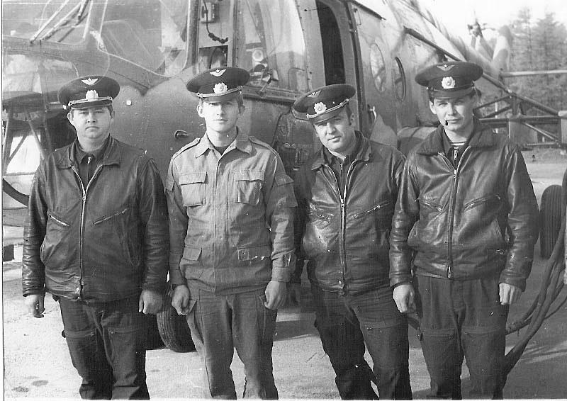 Один из экипажей МИ-8 Сергей Быков, Саша Ланцов, Игорь Халанский, Рудик Урманов.