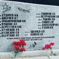 Памятник летчикам воинской части 9828, сейчас находится в г. Елизово Камчатского края