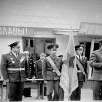 1976 год. Становление магаданской эскадрильи. Вручение боевого знамени части.