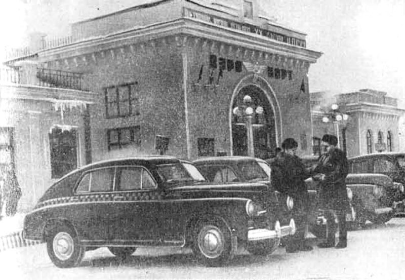 Магадан. Аэропорт 13 км. 50-е годы.