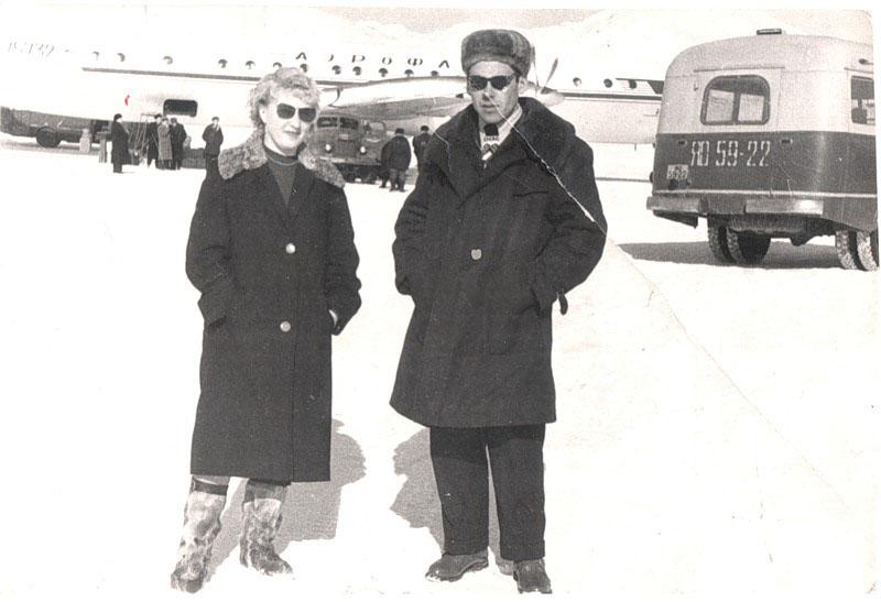 На летном поле «Магадан - 47» 1959-60 годы