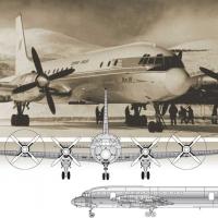 12 января 1961 года. Первый рейс Ил-18 на Москву с аэродрома аэропорта «Магадан-47».