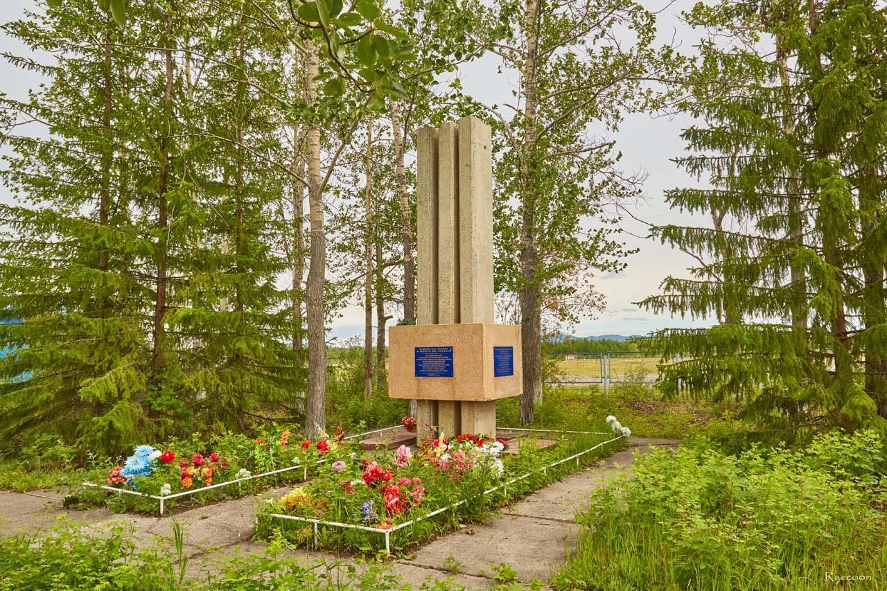 Аэропорт Сеймчан. Памятник погибшим летчикам Алсиба. 2017 год.