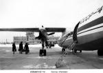 aeroport_sinegorye_005