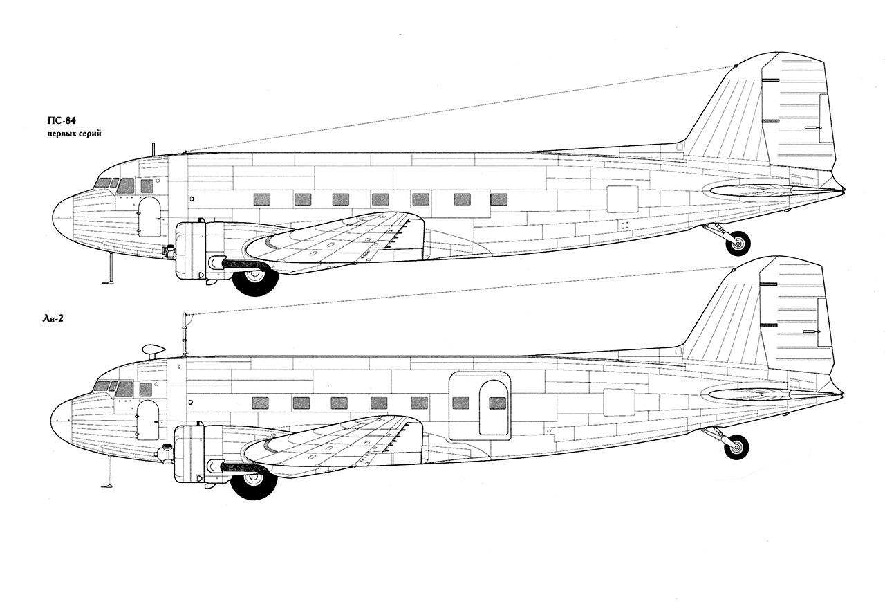 Схематическое сравнение Ли-2 и ПС-84.