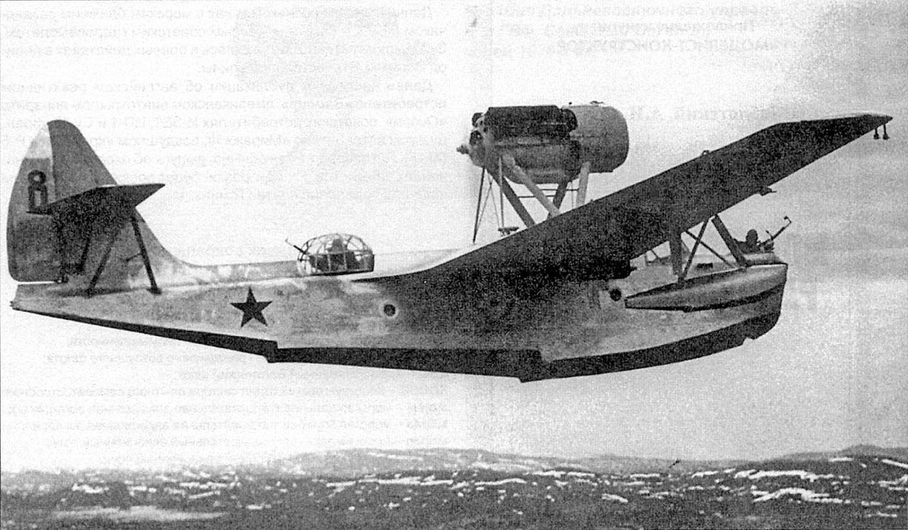 МБР-2.