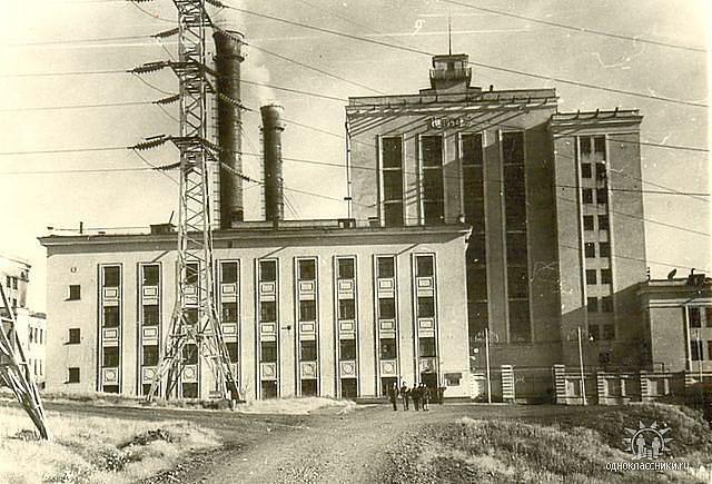 АрГРЭС, 60-тые годы прошлого столетия. 105 Мвт установленной мощности и только планы на расширение.