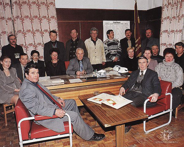 ИТР станции на совещании у директора станции Н.А. Зиновьева.