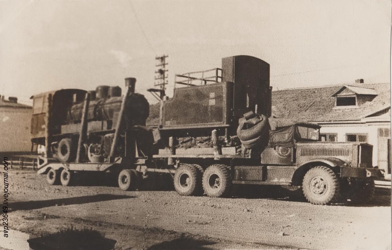 Перевозка паровоза тяжелым тягачом Diamond T 980. Посёлок Атка. 1950 год.