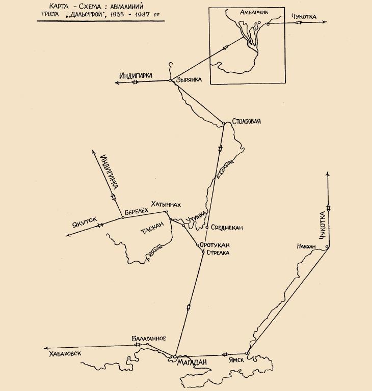 Схема авиалиний треста Дальстрой. 1935-1937 года.