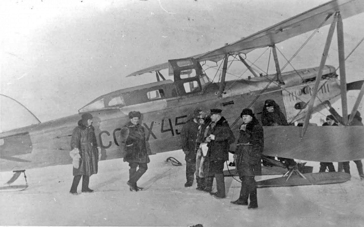Самолёт Дальстроя ЛП-5 (АРК-5) с бортовым номером Х-45