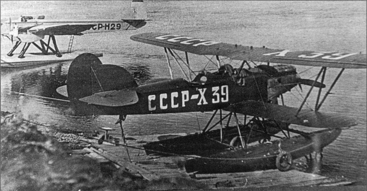 Самолет П-5 «Х-39» авиаотряда Дальстроя.
