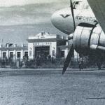 Аэропорт «Магадан-13 км». 50-е годы ХХ века.