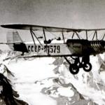 Грузопассажирский П-5