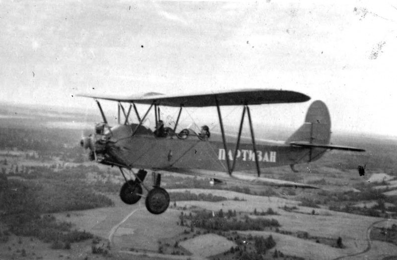 У-2 (СП-1)