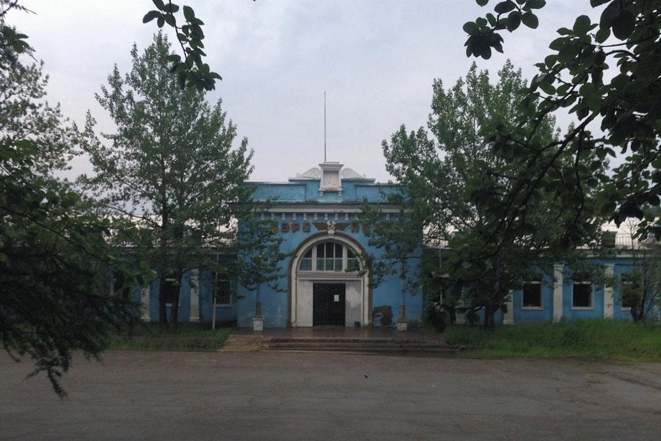 Магадан. Аэропорт 13 км. Настоящее время