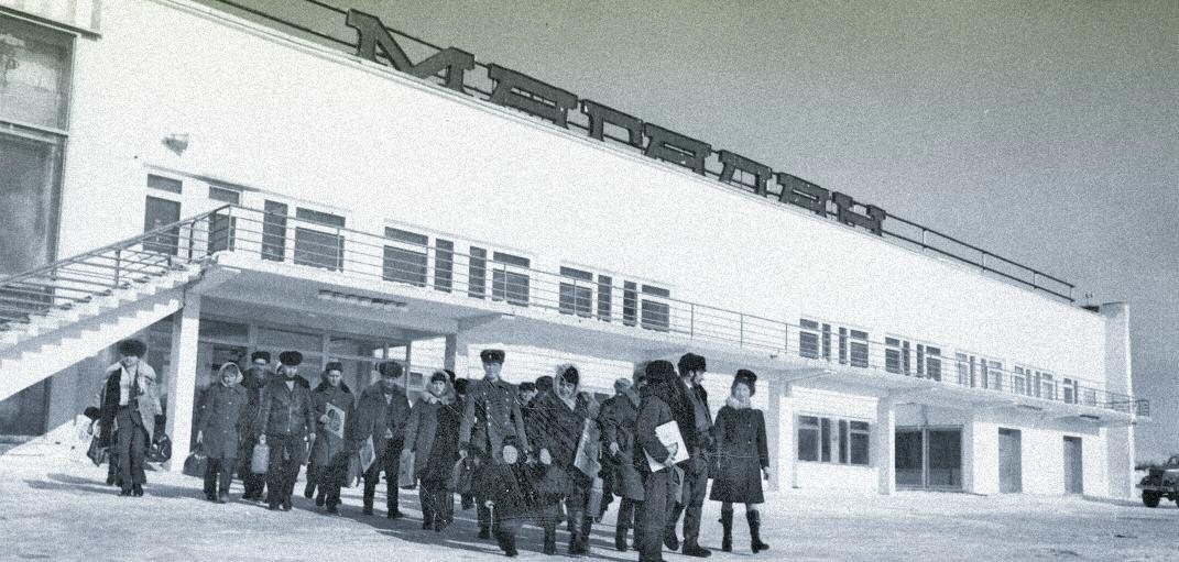 Выход на посадку. Конец 70-х годов XX века.