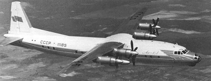 В феврале 1960 года с Хабаровского аэродрома в небо взмыл первый Ан-10А . Он совершил опытный перелет по маршруту Хабаровск - Магадан - Хабаро…