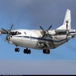 Ан-12 - советский военно-транспортный самолёт.