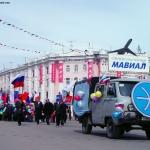 1 мая в Магадане. Колонна авиакомпании «Мавиал»