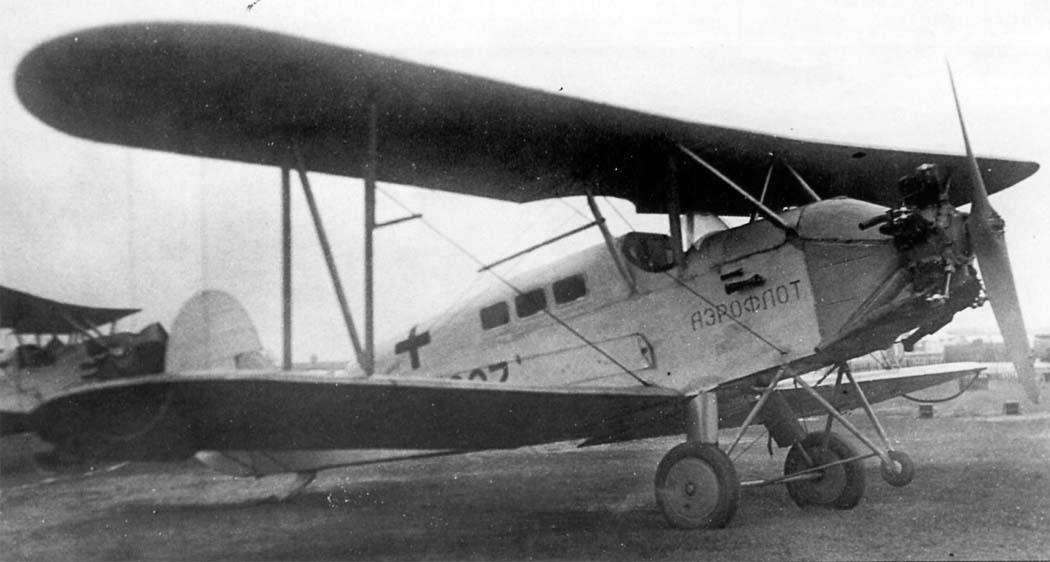 Санитарный самолет У-2 (С-1).