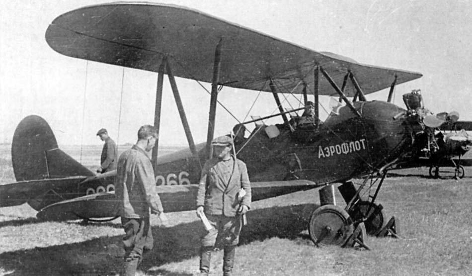 У-2 (СП-1) - трёхместный (2 пассажира) самолёт специального применения.