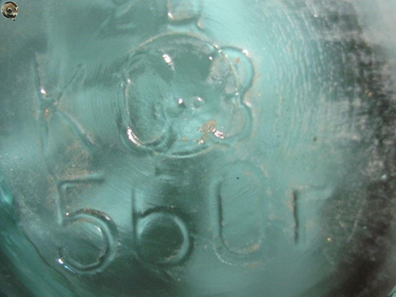 Бутылка с клеймом (КСЗ) «Колымский стекольный завод»