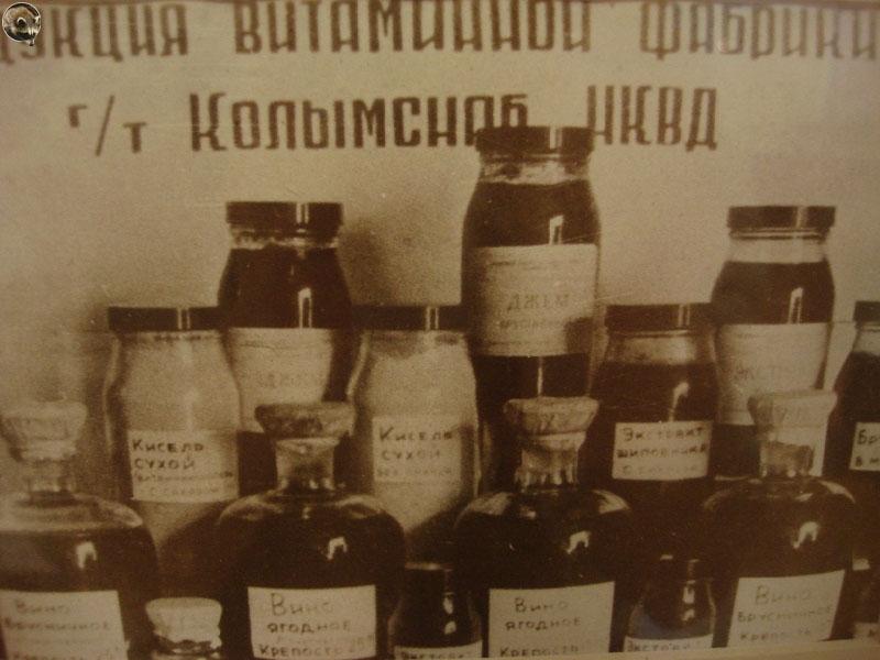 Продукция Колымского стекольного завода - баночки под варенье и экстракты.