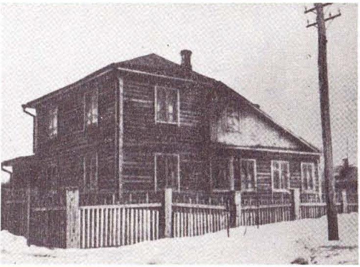 Дом, в котором жил Эдуард Берзин