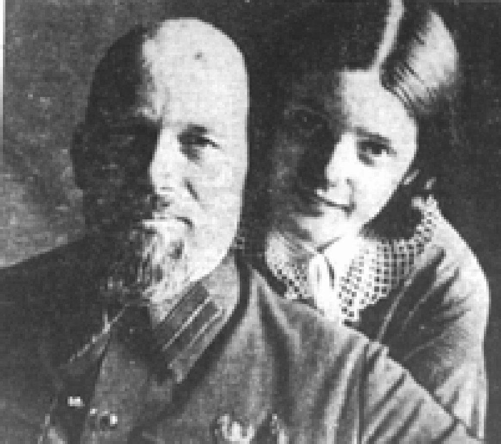 Эдуард Берзин с дочерью Мирдзой