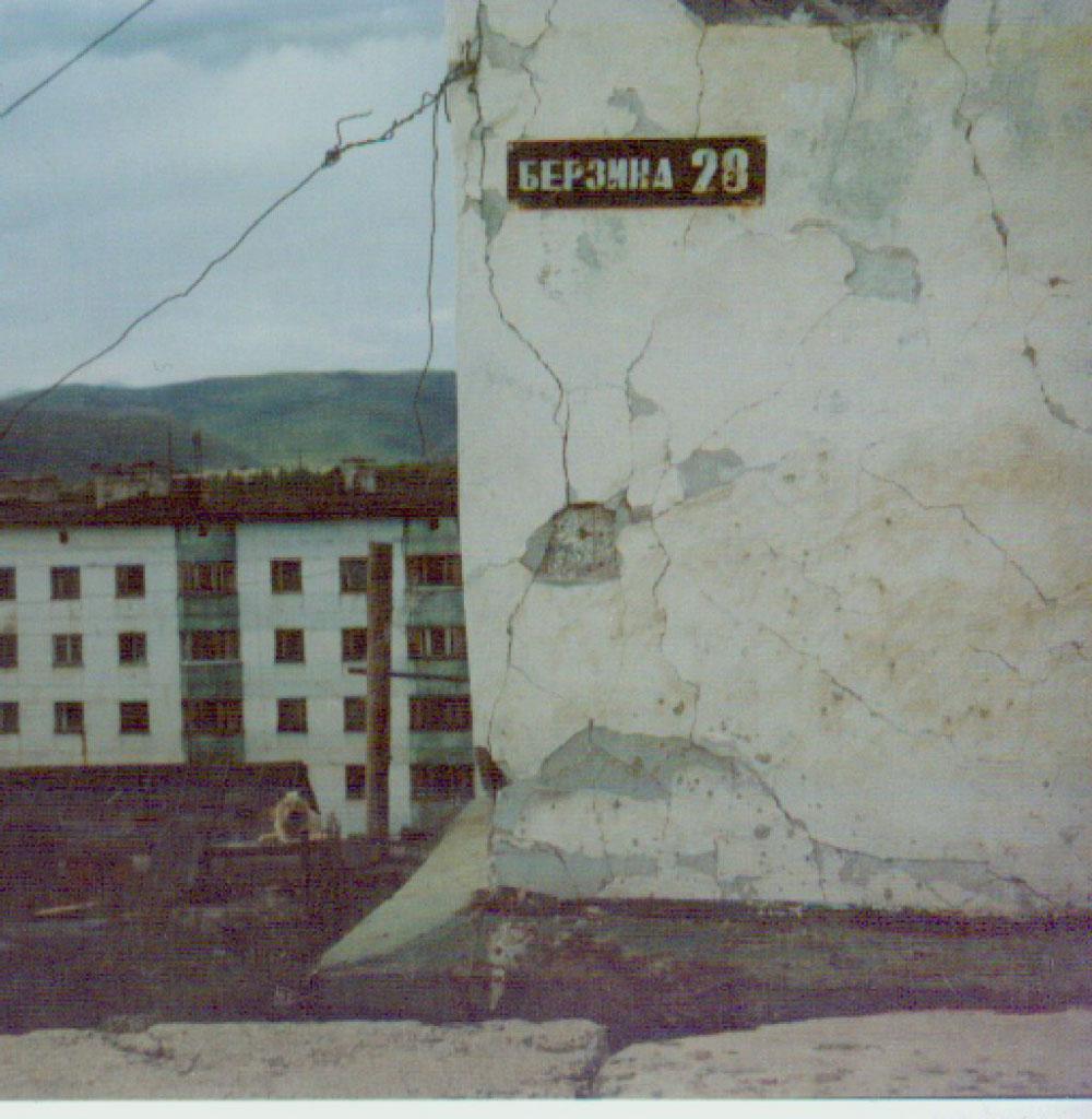 Именем Берзина названа улица в поселке Ягодное