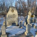 Памятник на могиле А.К. Болдырев в городе Магадане на старом кладбище