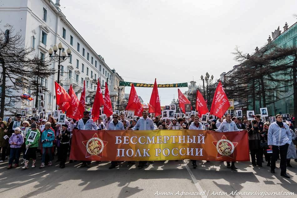 Шествие «Бессмертного полка» в Магадане.
