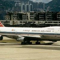 1 сентября 1983 года Boeing 747 южнокорейской компании Korean Airlines был сбит в небе над Сахалином советским истребителем.