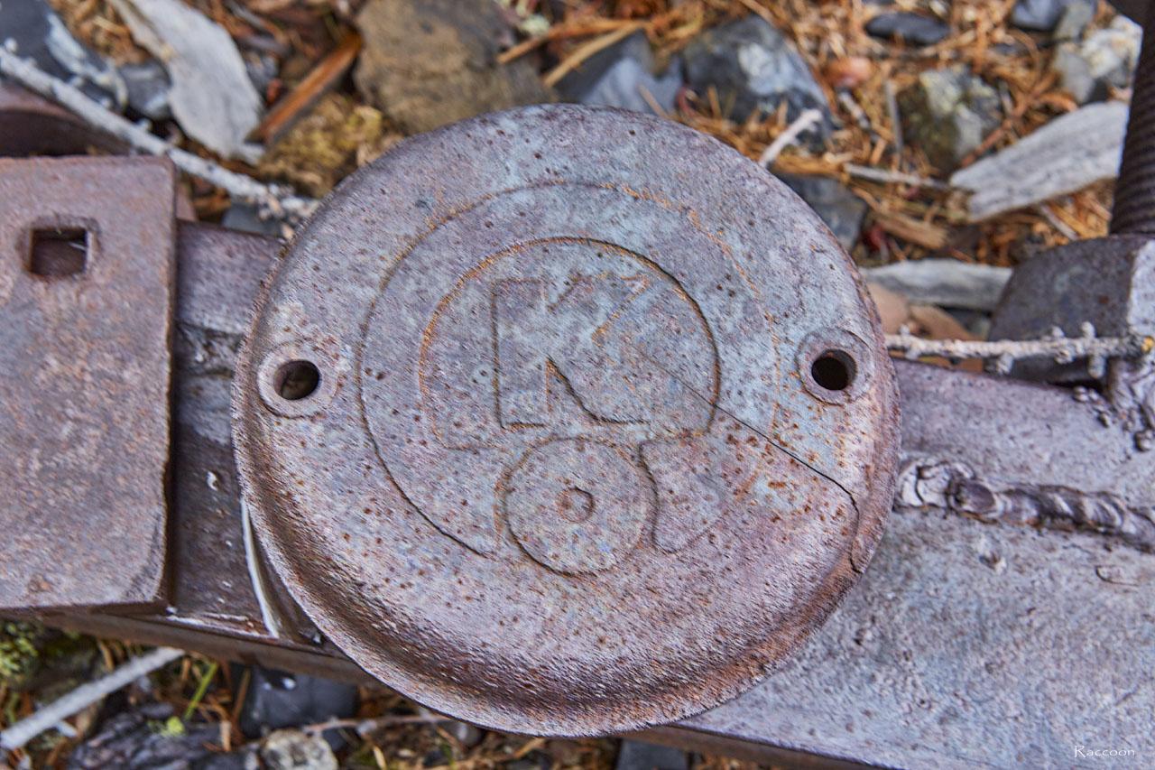 Детали от механизма. Рудник«Сталинградец».