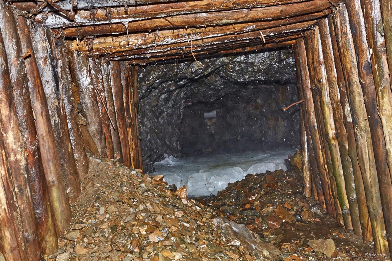 Рудник«Сталинградец».