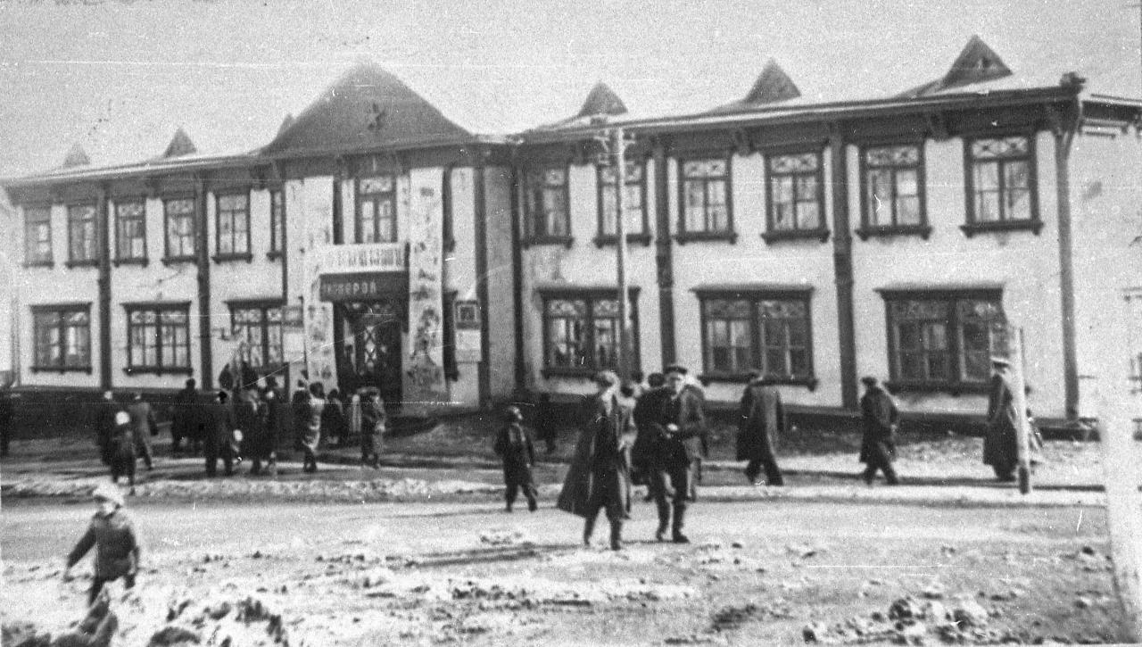 Дом пионеров на проспекте Ленина. 1940-е годы.