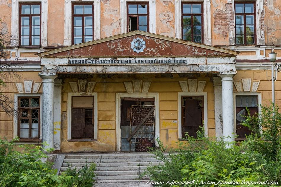 Здание бывшего Оренбургского военного летного училища.