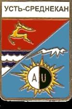 Усть-Среднекан