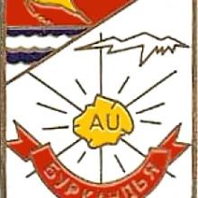 Буркандья