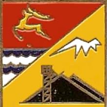 Кадыкчан