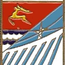 Синегорье