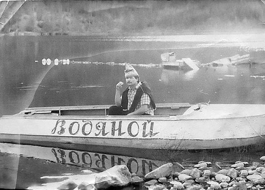 Лодка «Водяной». Из архива Нэли Дулеповой.