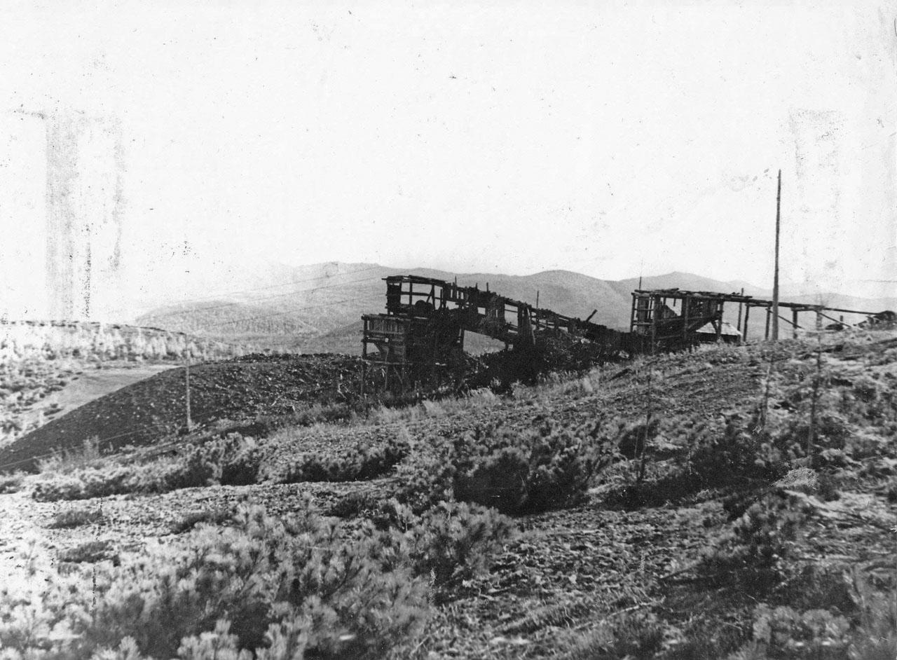 Здесь добывали уголь.