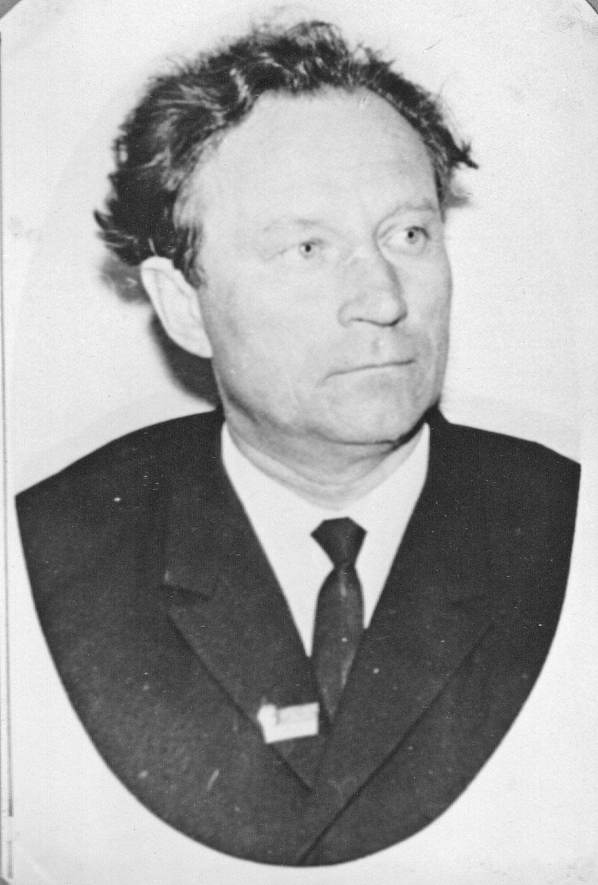 Иван Кириллович Мухомор.
