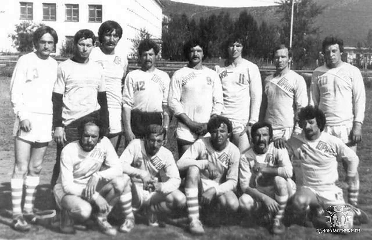 Посёлок Мякит. Футбольная команда.