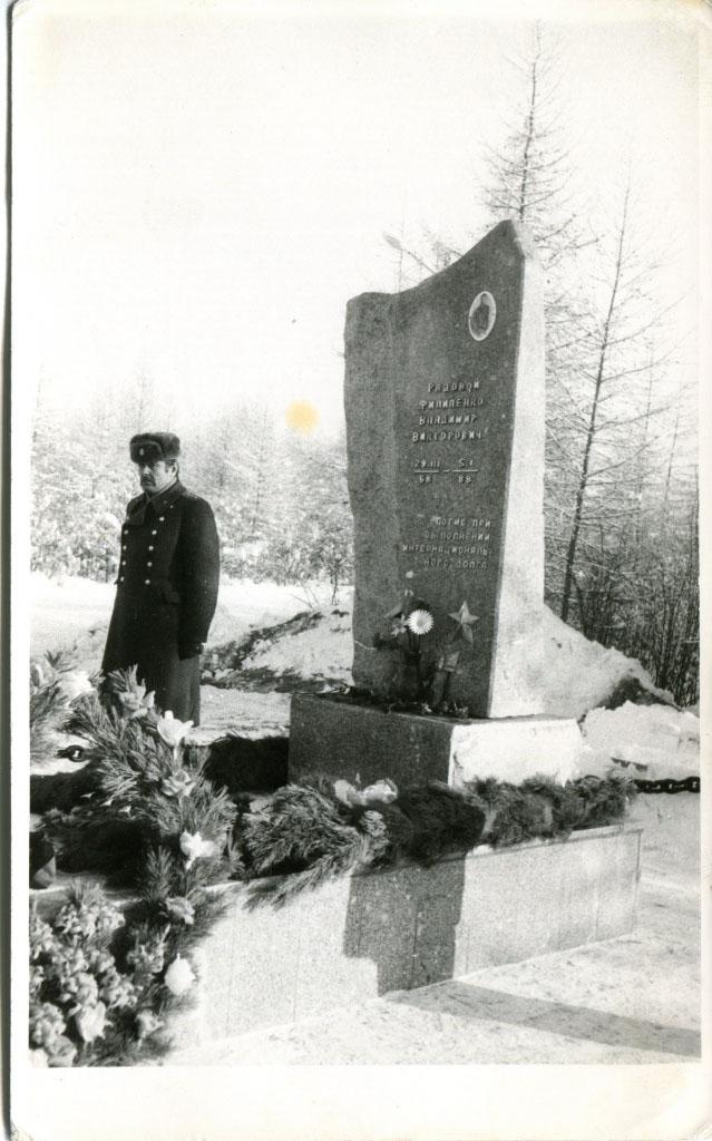 Памятник Владимиру Филипенко
