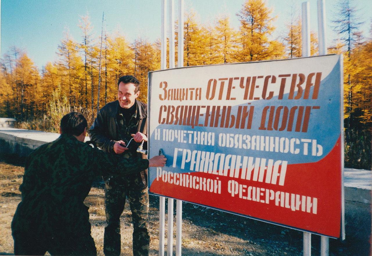 Дмитрий Коркин - командир АН-26,